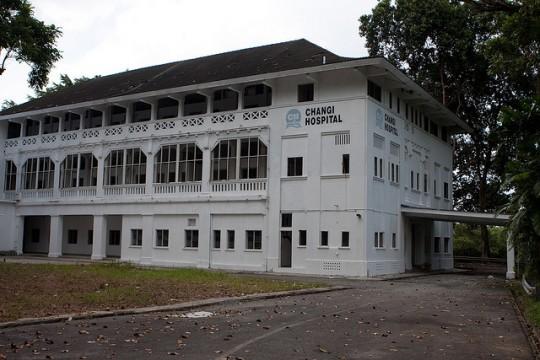 oldhospital